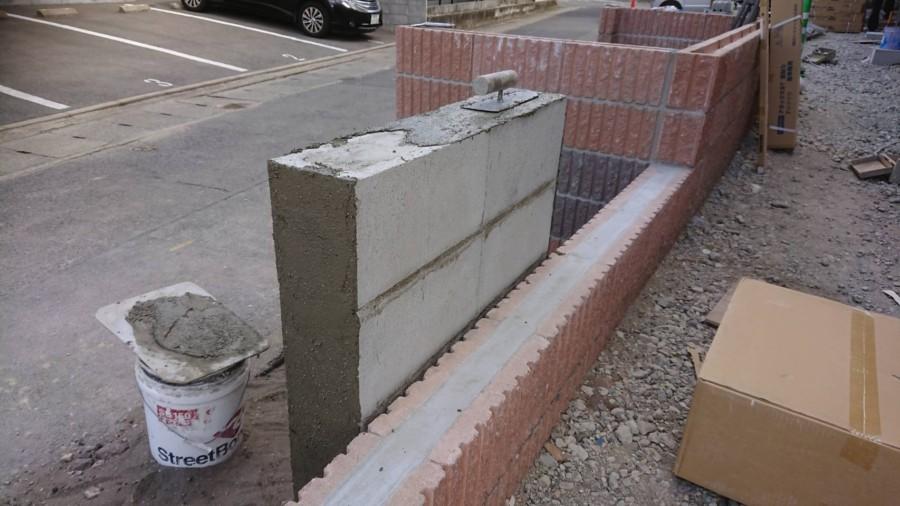 まずは土台をしっかり作ります。